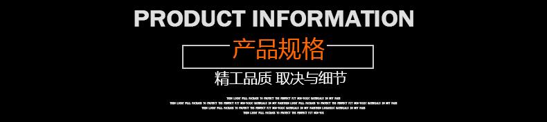 產品規格.png